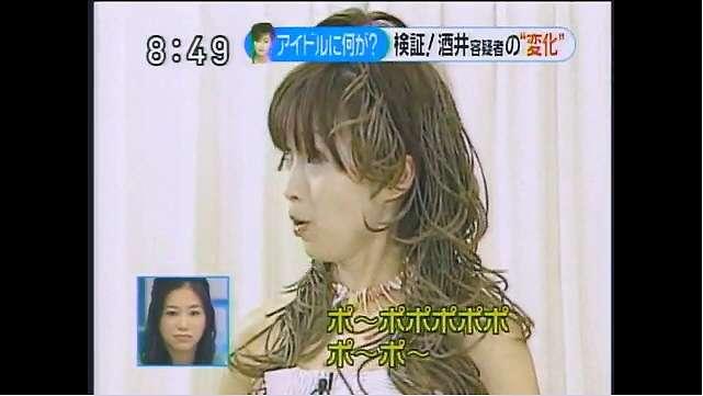 酒井法子さん元夫、高相祐一容疑者が危険ドラッグ所持で逮捕