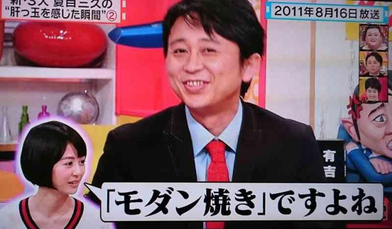 「広島焼き」なんてものはない!と抗議 県民の「お好み焼き愛」でNHK『サラメシ』がテロップ修正