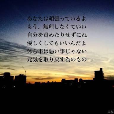 綺麗な空の画像を集めよう