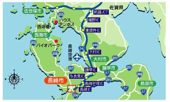 長崎一人旅