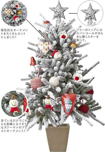 クリスマスの準備