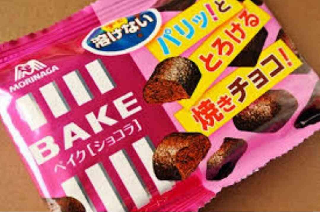 今日食べたチョコのお菓子