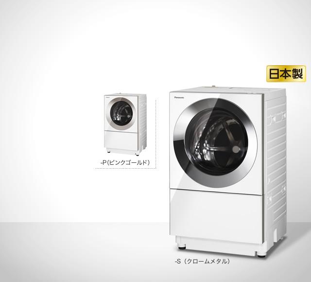 洗濯機は縦型とドラム式どちらを使ってますか?