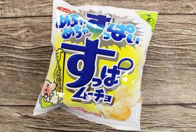 とにかく酸っぱくて美味しいお菓子!!