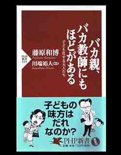 「はしゃぐ」「泣く」子連れの正月帰省に朗報 東海道新幹線の一部に専用車両