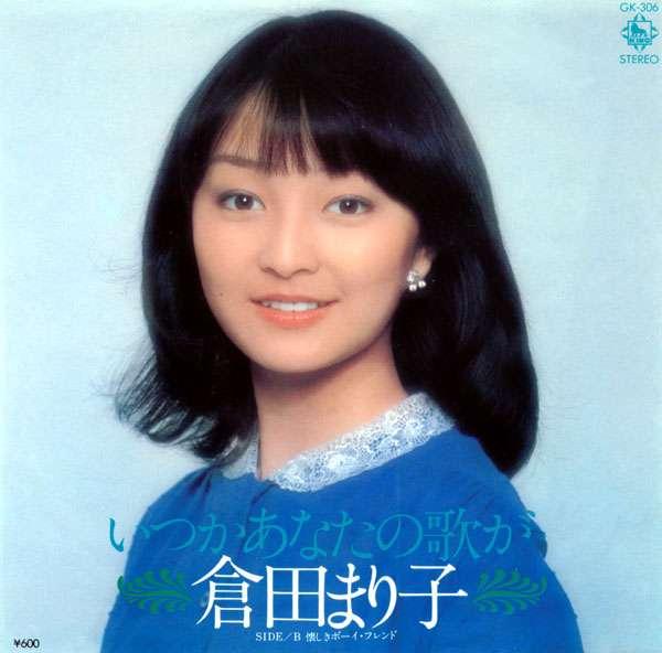市井紗耶香が第4子妊娠を報告 来春出産予定「奇跡を忘れずに家族みんなで穏やかに」
