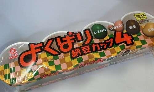 納豆のパッケージ!