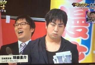田中要次&羽田圭介&宮澤佐江が初のバス旅を語る