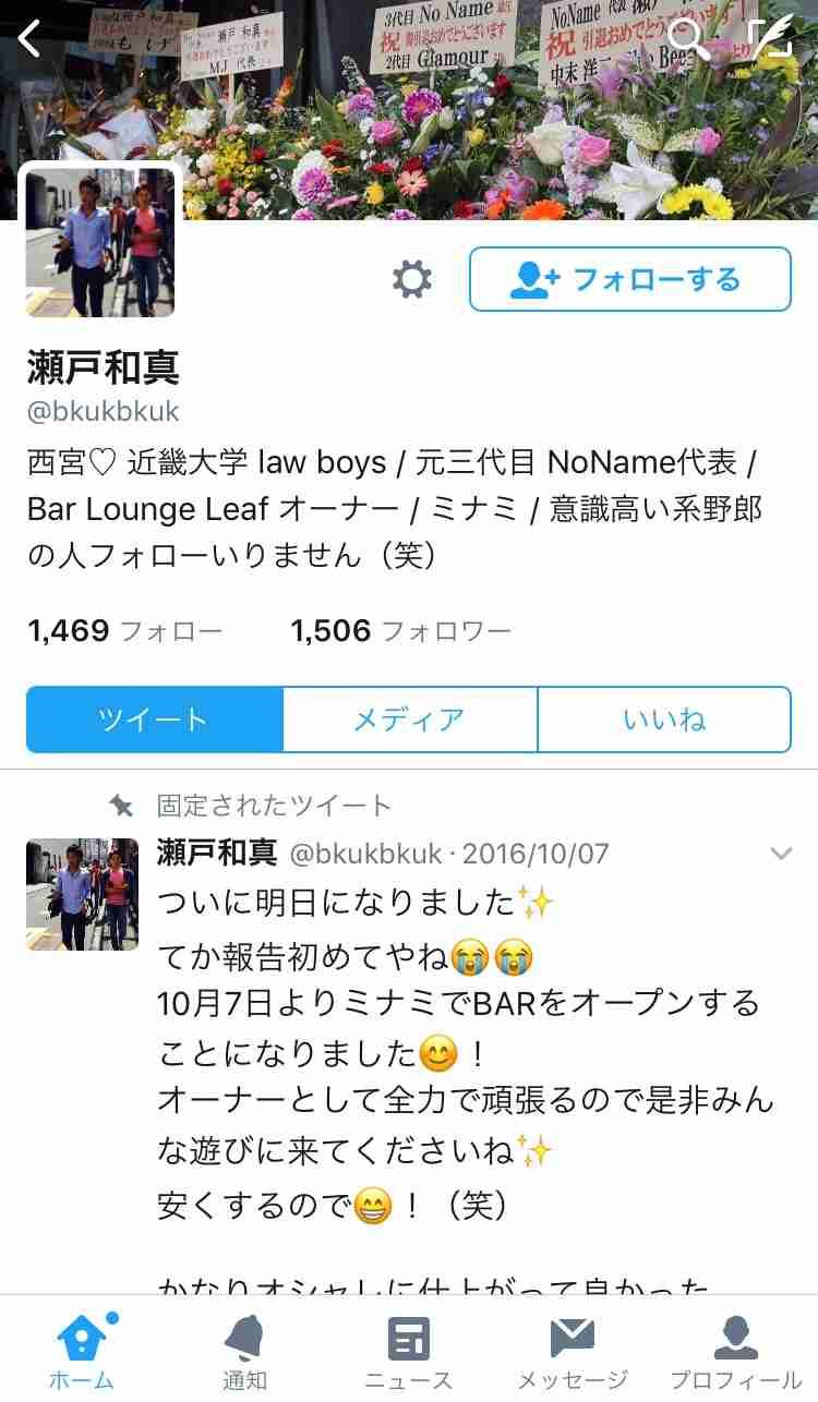 「パーティー」で意識失わせ、20代女性にわいせつ行為…容疑で近大生逮捕 大阪府警