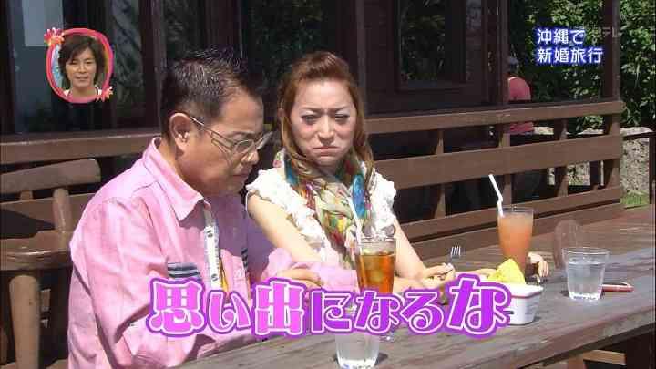【実況】モシモノふたり 加藤茶夫妻