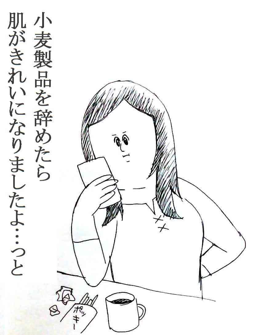 """GACKT、26歳で""""お米""""を捨てた…食べるのは「死ぬ時でいい」"""