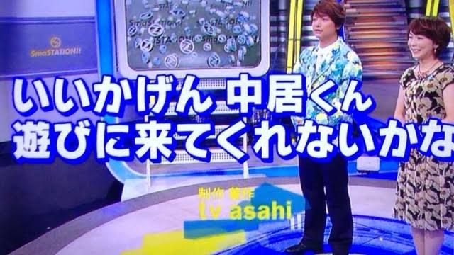 香取慎吾 スマステの代役をしてくれた中居・草なぎへの思い
