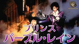 買いに行く人続出!? 羽生結弦の紫の衣装がどうみても