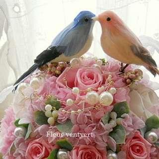 結婚記念日いつですか?