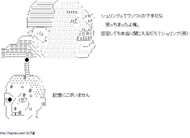 市川海老蔵の京都・祇園での女性問題が浮上