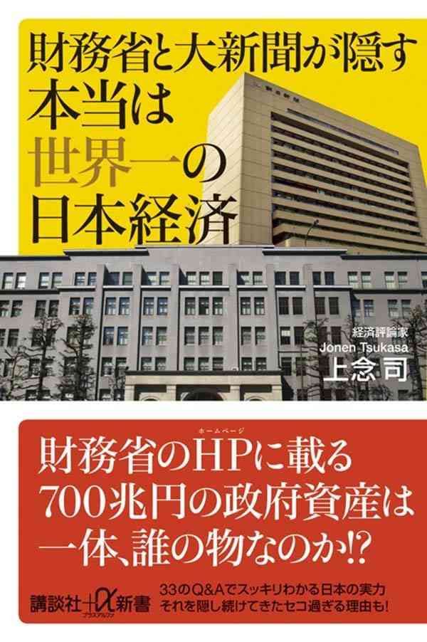 ナイナイ矢部浩之が経済番組初MC「興味が湧いてきました」