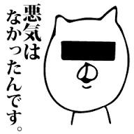 モフモフが好きな人〜♪