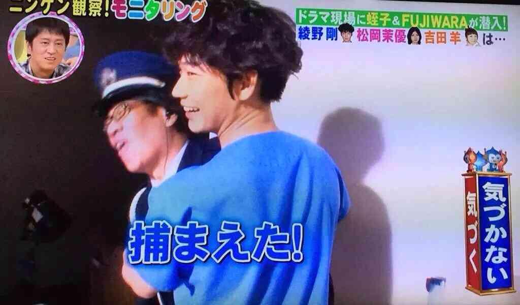 綾野剛だいすきな人集合!
