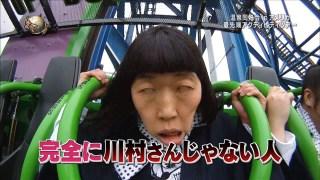 『イッテQ』好きな人〜
