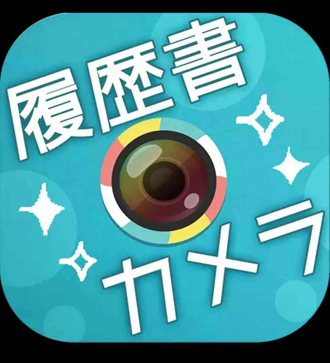 オススメのアプリ