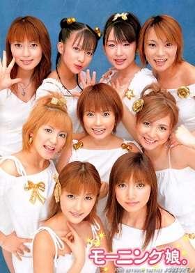 加護亜依「まさにどタイプ」韓国グループに加入熱望