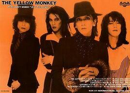 THE YELLOW MONKEY(イエモン) 初の紅白出場が内定!NHK20年来の思い結実