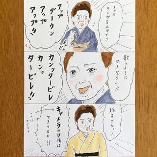『マザー・ゲーム〜彼女たちの階級〜』観てた人