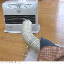 【知識共有】こうすれば暖房費節約