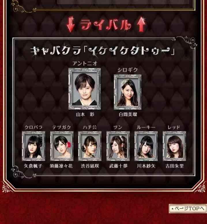 AKB48横山由依、秋元康からの「横山はマグロっぽい」発言に「ちょっとよくわかんない」