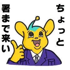 「停職6カ月は重すぎる」 コンビニ店員への〝わいせつな行為〟で加古川市職員処分、神戸地裁が取り消し判決
