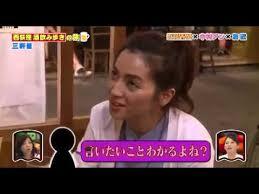小島瑠璃子、酔ってベロベロに…2人の俳優と悪口でストレス発散