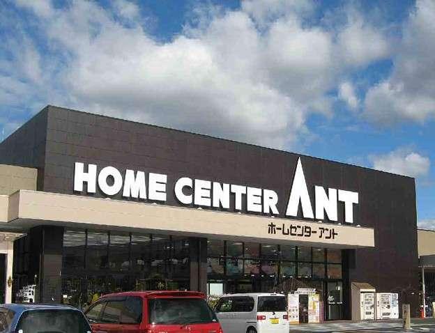 ホームセンターが好きな人...♪*゚