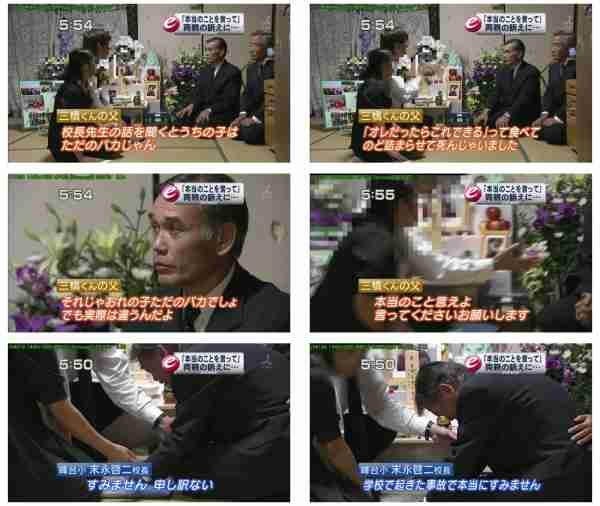おにぎり早食い競争参加者が死亡 滋賀・JA催し、喉詰まらせ