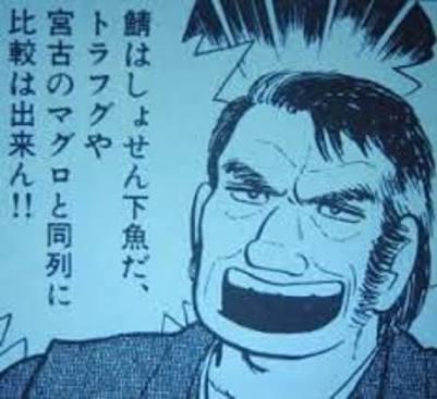 お刺し身好きな方〜!