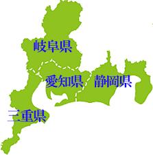 東海地方のオススメの観光スポット