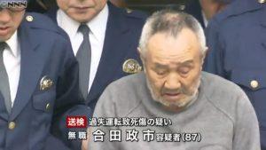 <横浜小1死亡>87歳容疑者、高速何度も乗り降り