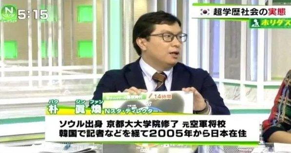 来日中国人が日本の医療制度に