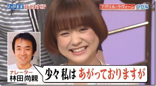 大原櫻子、父親はあの番組のナレーターだった…「大誤算~!」
