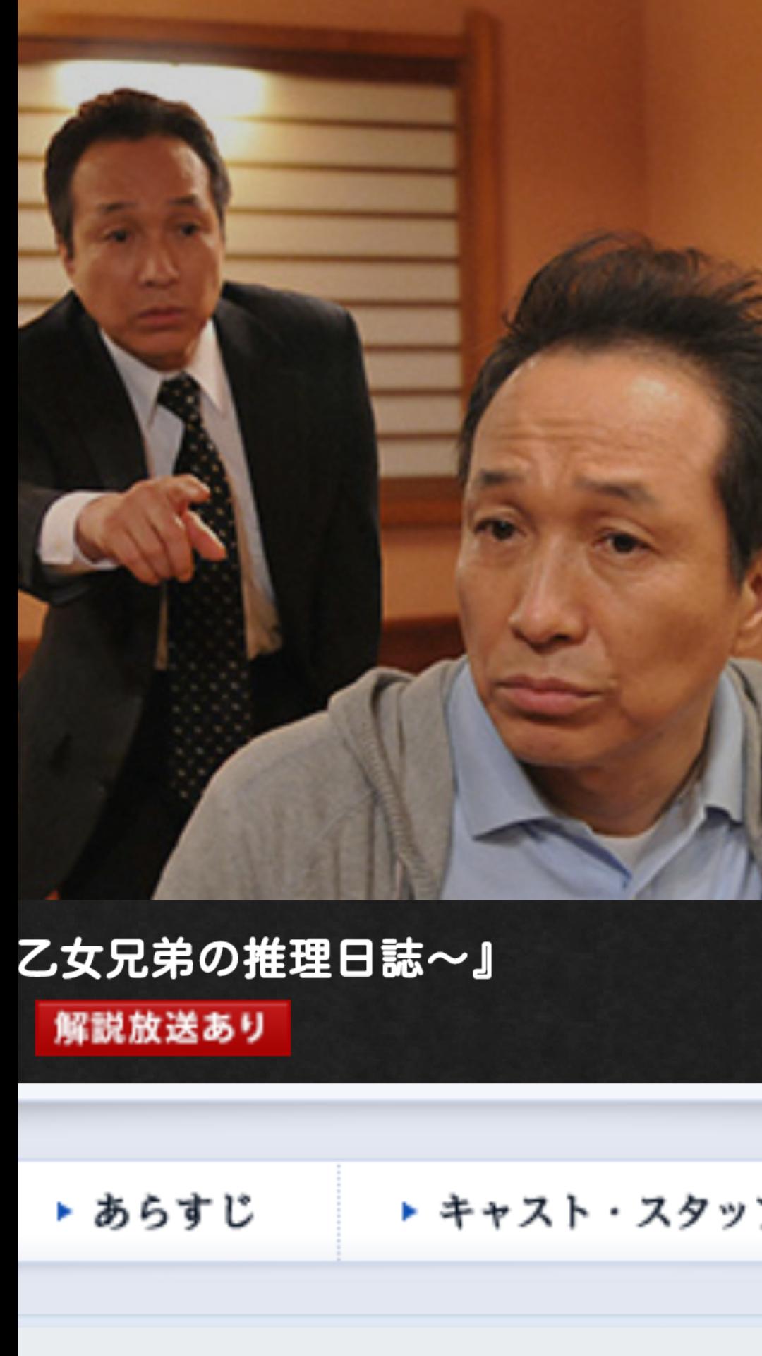 【実況・感想】メディカルチーム レディ・ダ・ヴィンチの診断 第4話