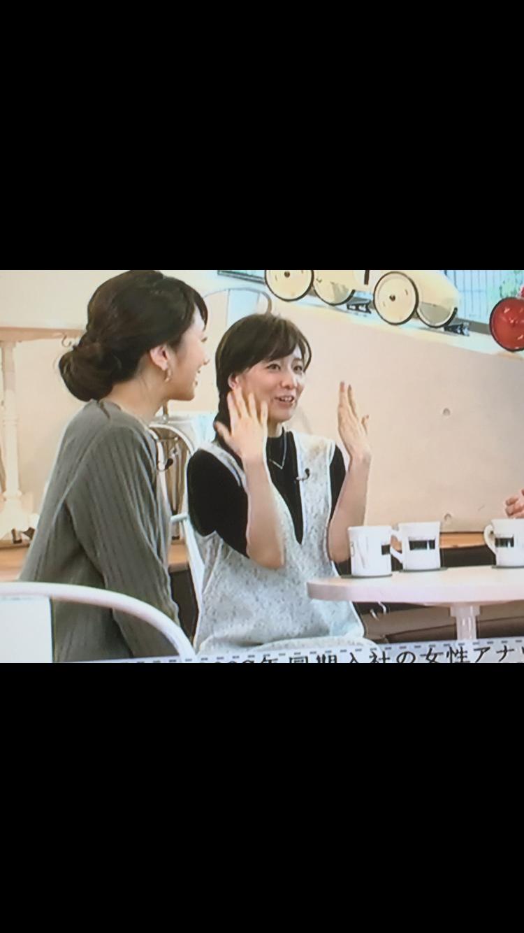 田中みな実「来年に結婚・妊娠したい」