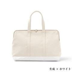 帆布のバッグが好きな方!