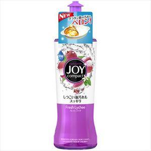 いい香りの食器洗剤