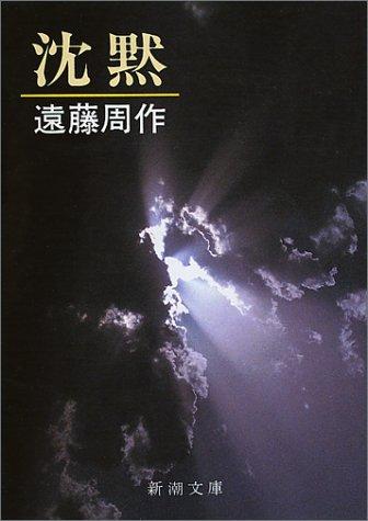 【読書の秋】好きな作家、小説を語ろう!