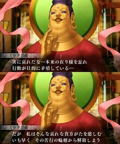 【ゲーム】女神転生シリーズが好きな方