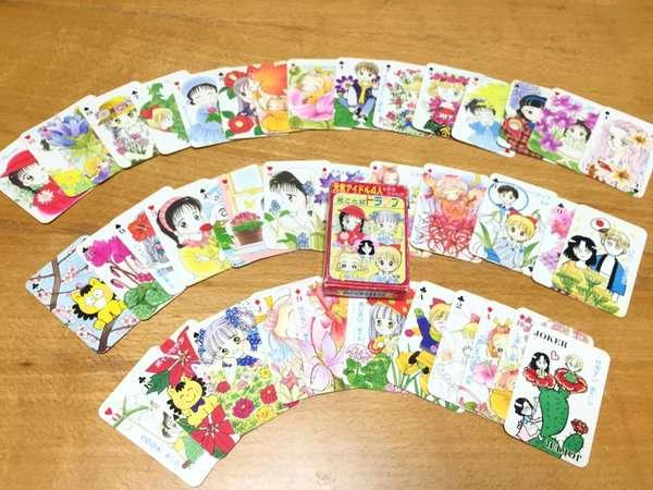「姫ちゃんのリボン」から「ママレードボーイ」まで総勢1,000点以上!『りぼん』の付録を集めた展覧会が開催
