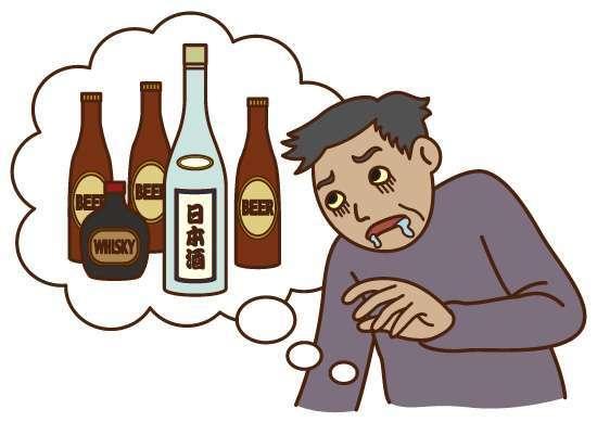 女性とアルコール依存症(16/38)見捨てられる不 …