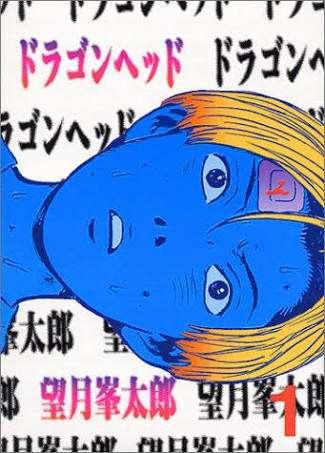 【ネタバレ注意】ガッカリした漫画