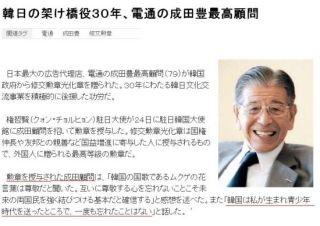 電通、靴でビール飲み強制…「社員過労死」文化は20年以上前から、東京五輪の発注停止すべき