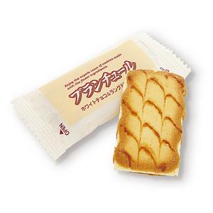ホワイトチョコが好きな人集まれ〜!