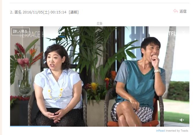 人気観光スポットで連日、目撃談……ネットを騒がす「福岡100円女」の正体とは?